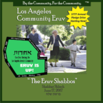 Shabbat Shelach 5777 – The Eruv Shabbos Campaign